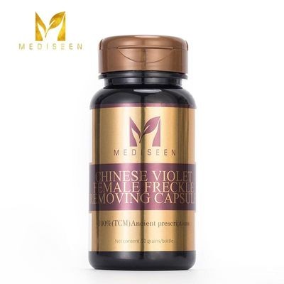 Mediseen Fructus cnidii Male infertility capsule, Helps to enhance male sperm vitality, activate senile cells and vitality 50pcs