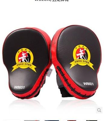 Free Shipping 2pcs/lot New Hand Target MMA Focus Punch Pad Boxing Training Gloves Mitts Karate Muay Thai Kick Fighting Yellow