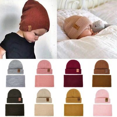 MLTBB Winter Hat Scarf Set For Kids Men Women Solid Color Knit Beanies Hat Boys Girls Warm Hat Scarf Set Winter Beanies Hats