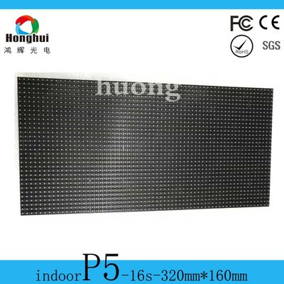 indoor full color p5 led panel 320*160mm led screen module for indoor video led display board indoor led video wall