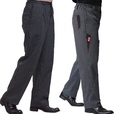 chef pants restaurant uniform chef trousers gray striped Elastic workwear for men Zebra pants cook costume