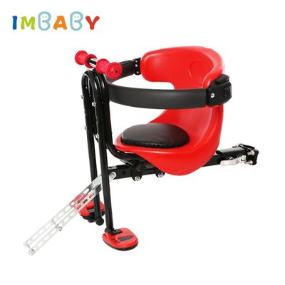 IMBABY Bicycle Baby Seat for Kids Child Safety Seat Carrier Front Seat Saddle Cushion with Back Rest Foot Pedals Bike Child Seat
