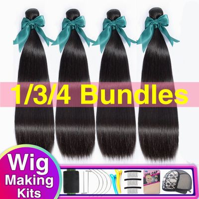 Bling Hair 8-40 Inch Brazilian Straight Hair Weave Bundles 100% Remy Human Hair Extensions Double Weft 1/3/4 Piece Natural Color