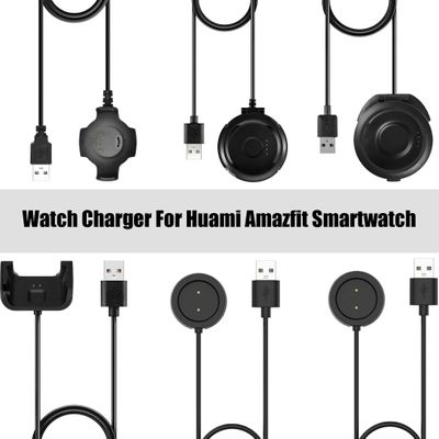 Quick Watch Charger For Xiaomi Huami Amazfit GTR 47mm GTS Watch Charging Dock For Amazfit Bip Youth Pace Stratos Charge Dock