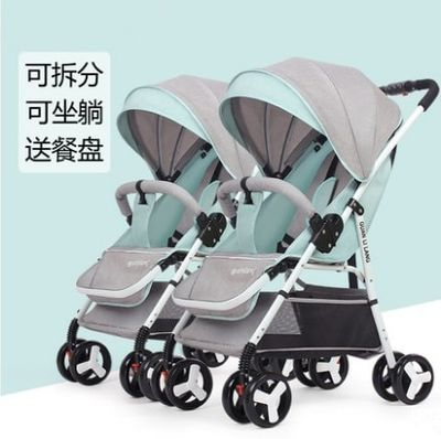 Twin Stroller Double Stroller  Lightweight High Landscape Aluminum Stroller Comfortable Travel Umbrella Can Sit and Lie Down