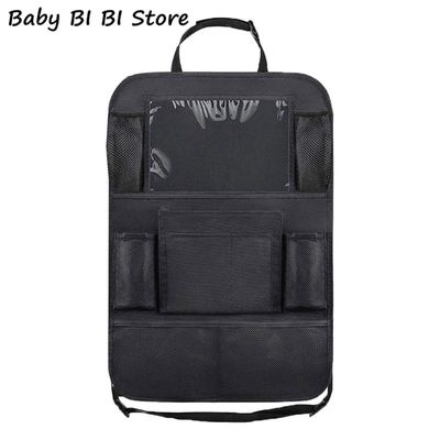 Waterproof Vehicle Storage Sundries Bag Car Seat Back Protector Cover for Children Baby Kick Mat Protect Bag