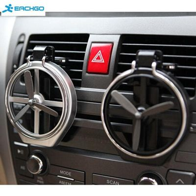 New Folding Adjustable Car Accessorie Beverage Bottle Can Drink Cup Holder Stand with Cooling Fan
