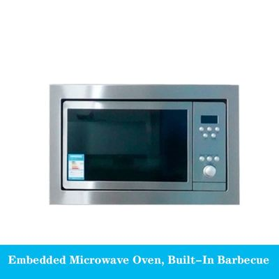 Large Capacity Household Non Fingerprint Mechanical Stainless Steel Embedded Microwave Light Wave Barbecue