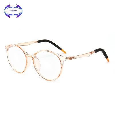 VCKA Children Anti-blue light Glasses Frame Ultralight Eyeglass Kids TR90 Silicone Boy Computer Girl Game Protective Goggle