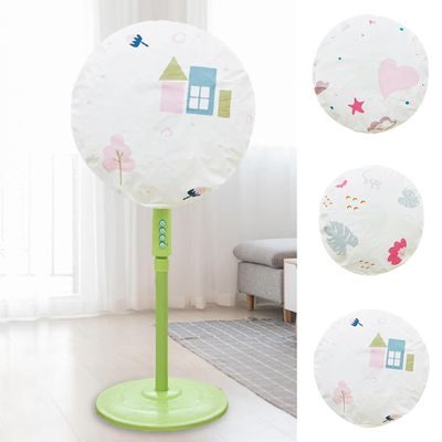 45cm Standing Round Fan Dust Cover Safety Sheild PEVA Fan Protector Washable Foldable Dustproof