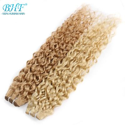 BHF P27/613# Water Weave Human hair 100g/pack Machine Remy Hair Weft  18