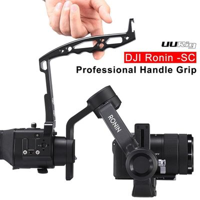 Ulanzi Handheld Hand Grip Camera Stabilizer Gimbal for Dji Ronin SC Mount Handle Holder Grip Camera Holder Gimbal Accessory