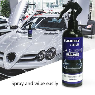 120/300/500ML Nano Car Painted Car Wax Spraying Coating Painted Coating Polishing Spraying Car Care Nano Hydrophobic Artifact