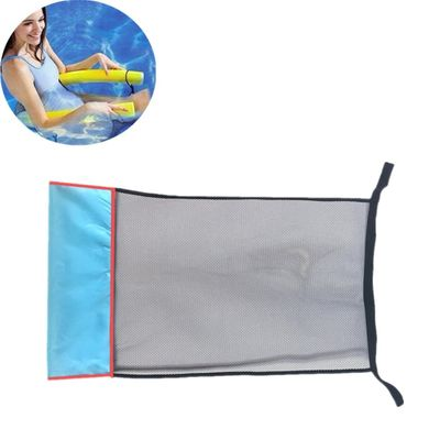 1Pc Pool Noodle Chair Net 80x44cm Swimming Bed Seat Floating Chair DIY Accessories floating pool chairs Net for party #YL10