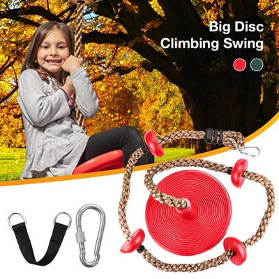 New Outdoor Climbing Rope Disc Swing For Children Physical Training Climbing Rope With Connecting Belt Carabiner Dropshipping