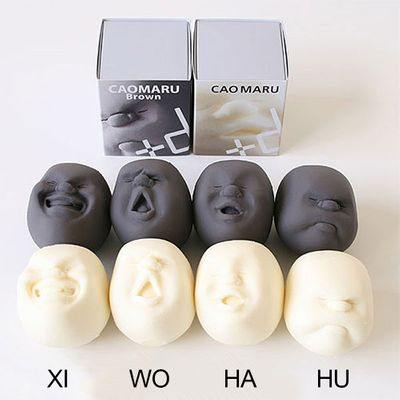 Anti-stress Squishy Toy Human Face Emotion Vent Ball Stress Relieve Adult Decompression Toys Anti Stress Ball Jokes Funny Toys
