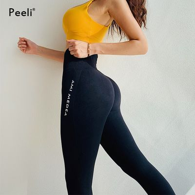 Peeli Tummy Control Yoga Pants Women Seamless Leggings Fitness Gym Tights Push Up Sports Leggings High Waist Workout Sportswear