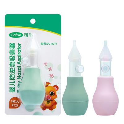 Cofoe Baby Nasal Aspirator Nasal Suction Device Special for Baby Snot Absorb Household Cleaning Mother Kids Medical Equipment