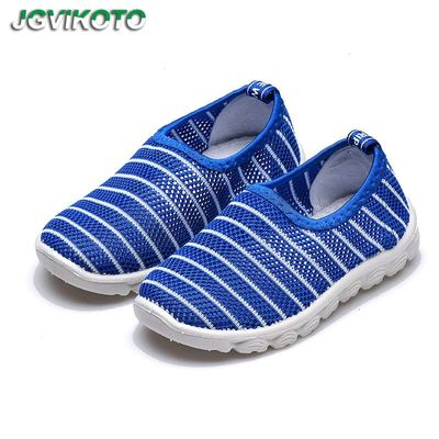 2020 New Summer Fashion Kids Shoes Cut-outs Air Mesh Breathable Shoes For Boys Girls Children Sneakers Baby Boy Girl Sandals