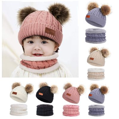 2 Pieces Baby Winter Hat Scarf Set Boys Girls Cute Double Fur Ball Cap Kids Thick Plus Velvet Knit Beanie Warm Accessories#G30