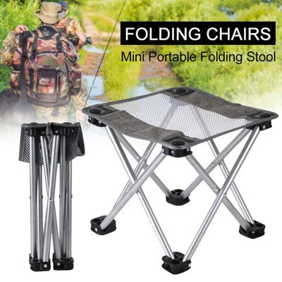 Outdoor Folding Stool Ultralight Portable Chair Fishing Chair Camping Oxford Cloth Seat With Carry Bag Camping Supplies