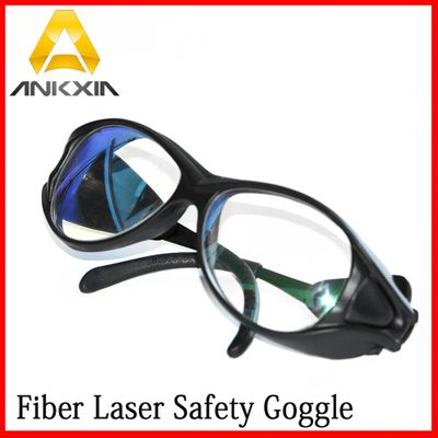 Protective Glasses Laser Safety Goggle OD4+CE 10600nm Professional Protective Eyewear Glasses Double Layer Anti Co2 Laser
