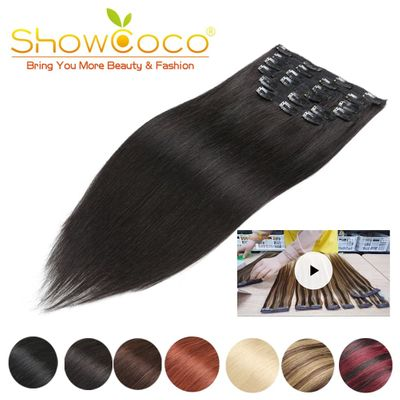 ShowCoco HairClip in Hair Extensions Human Silky Straight Machine-made Remy Natural 10 pieces set 220g Black Blonde Clip in Hair