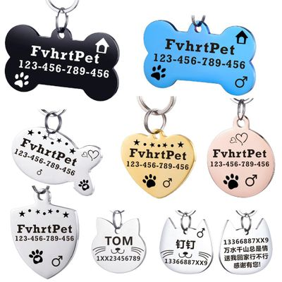 Stainless Steel  Pet Cat ID Tag Pets Cat  ID Name Tags Cat Collar Accessories With Telephone Sex And Name Tags  Free Engraved