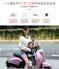 2019 New Adjustable Child Safety Seat Belt with Lock for Bicycle Motorcycle Cycling Baby-care Safety Harness Unicorn